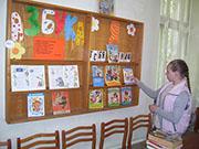 День славянской письменности и культуры  в библиотеке им. К.А. Некрасовой
