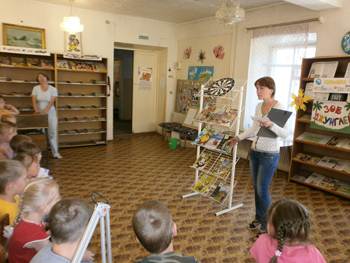Лето  в Центральной детско-юношеской библиотеке им. К.Д. Носилова