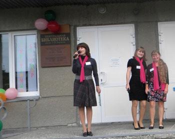 «Шадринск – гордимся прошлым, верим в будущее»