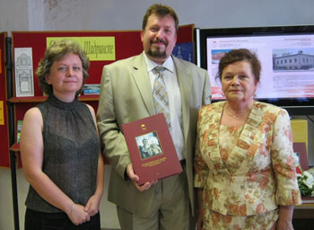 Презентация книги «Культурное наследие (памятники истории и культуры) города Шадринска»
