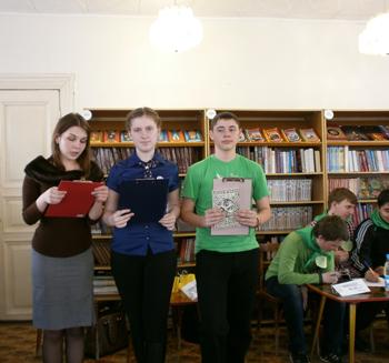 Аукцион краеведческих знаний  в Центральной детско-юношеской библиотеке
