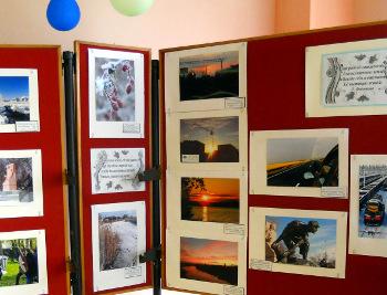 Фотовыставка в Центральной библиотеке им. А. Н. Зырянова