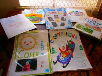 Выставка детских  семейных самодельных  журналов в ЦДЮБ им. К.Д. Носилова