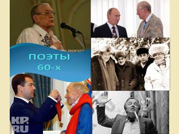 Литературный час «Поэты 60-х» в ЦБ им. А. Н. Зырянова