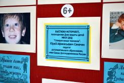 Выставки фоторабот в Центральной библиотеке им. А. Н. Зырянова