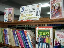 Летнее настроение с книгой в Центральной библиотеке им. А. Н. Зырянова