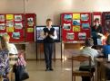 Итоги районного этапа конкурса «Живая классика»