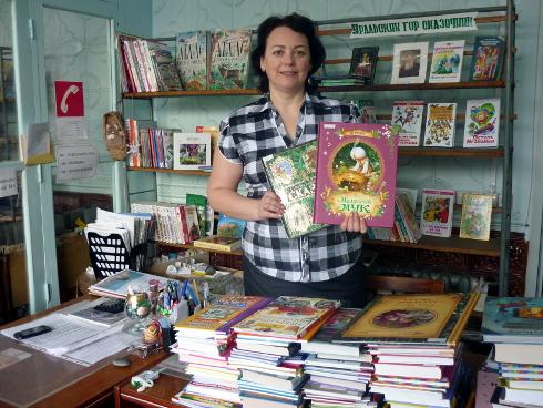 Новинки 2014 года в библиотеке им. П. П. Бажова