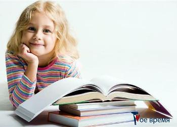 Неделя детской и юношеской книги в библиотеках города Шадринска