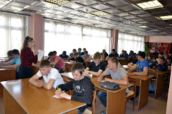 День семьи в Центральной библиотеке им. А. Н. Зырянова