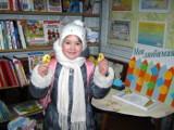 Библиотека-филиал им. П. П. Бажова - библиотека улыбок!