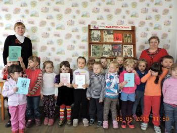 Новости Центральной детско-юношеской библиотеки им. К.Д. Носилова