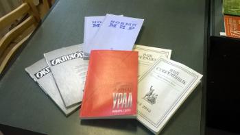Новинки литературных журналов: советует библиограф