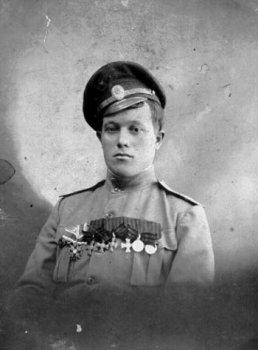 26 апреля - день рождения Василия Алексеевича Черемисина
