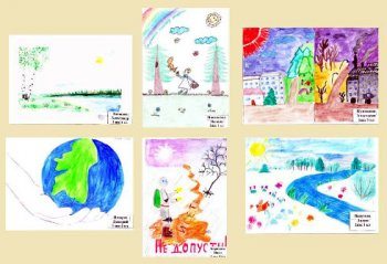 В Центральной детской библиотеке «Лукоморье» прошел конкурс рисунков «Береги свою планету!»