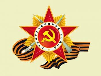 Книги о Великой Отечественной войне из краеведческого фонда ЦБ им. А. Н. Зырянова