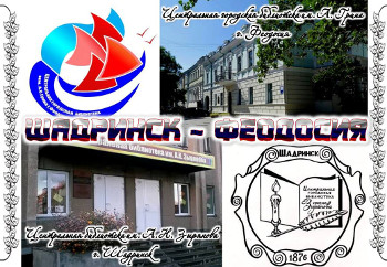 """Областная акция """"Мы вместе!"""" в Центральной библиотеке им. А.Н. Зырянова"""