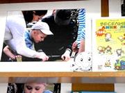 Выставка творческих работ «Мир детства самый лучший» в Центральной библиотеке им. А.Н. Зырянова